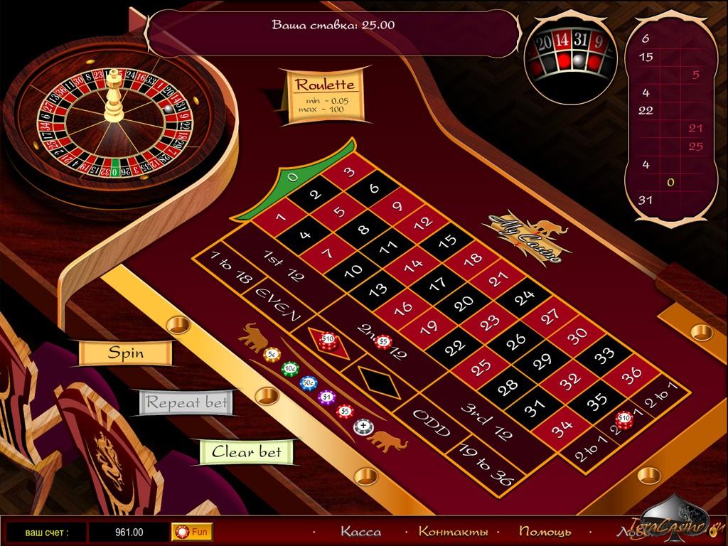 Онлайн казино это законно как работает онлайн рулетка